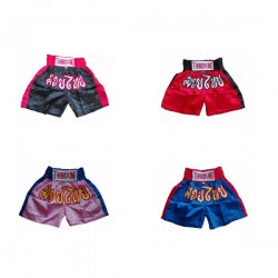 Kids short by Rondat made in Thailand